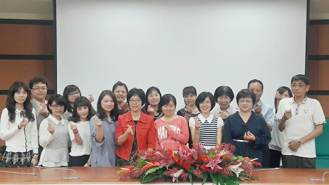 2019 【國際研討會】,地點:中臺科技大學